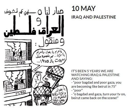 Mazen Kerbaj - 001 10 may 2008 with eng