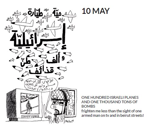 Mazen Kerbaj - 002 10 may 2008 with eng