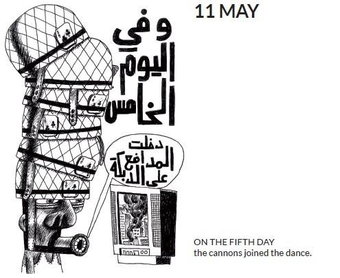 Mazen Kerbaj - 004 11 may 2008 with eng