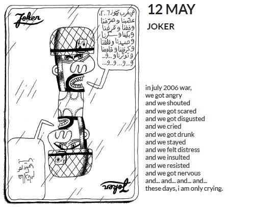 Mazen Kerbaj - 005 12 may 2008 with eng