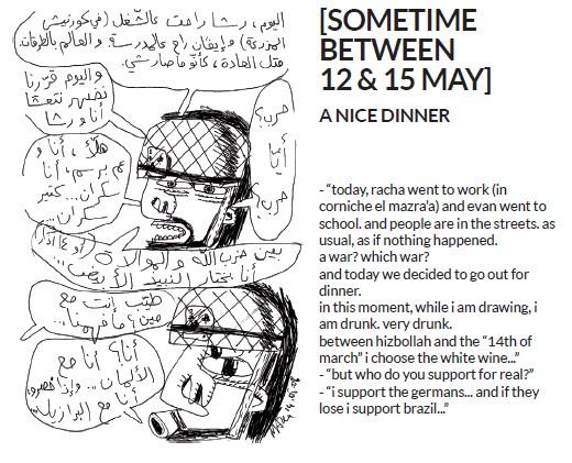 Mazen Kerbaj - 006 12-15 may 2008 with eng