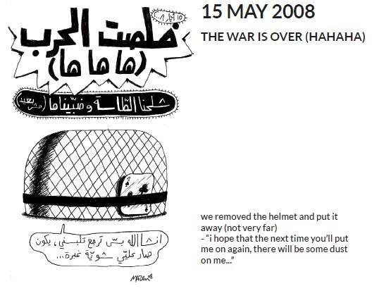 Mazen Kerbaj - 008 15 may 2008 with eng