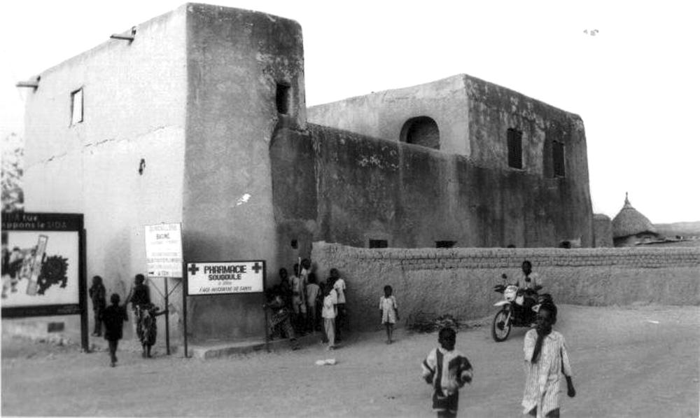 Birthplace of Yambo Ouologuem, Bandiagara