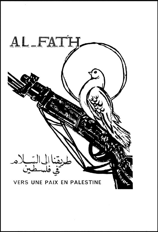 Selection of Al Fatah posters designed by Palestinian artist Mustafa al-Hallaj for the PANAF of Algiers, 1969.