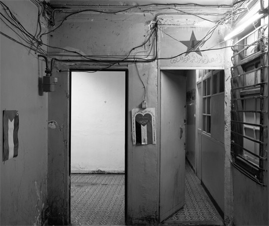 Foreign Office, Chromogenic C-Prints, Bouchra Khalili, 2015.  Headquarter of the FPLN representation (Portuguese National Liberation Front), Meissonier area. (Courtesy of the artist and Galerie Polaris)