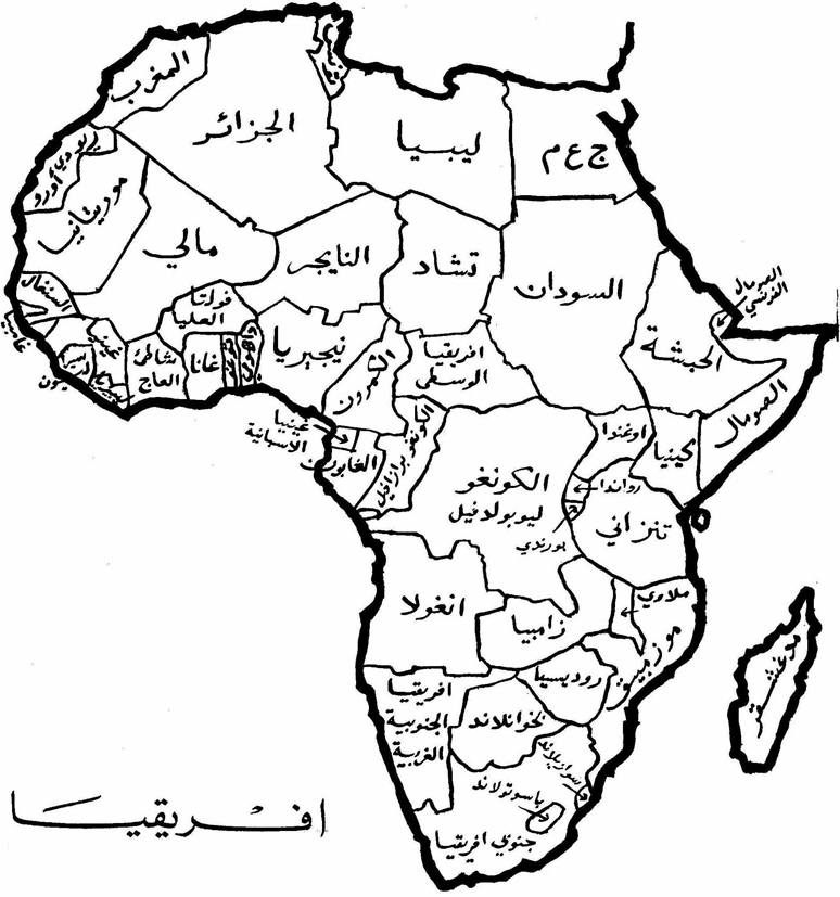 A map of Africa produced in Hiwar Magazine, June 1965