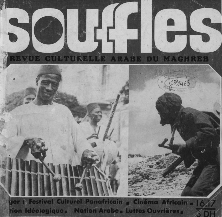 Covers and extracts from Africa focus editions of Souffles Magazine, 1970 and1971