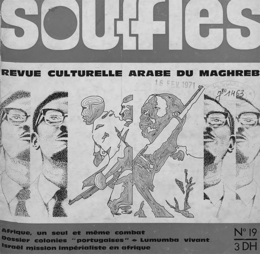 Covers and extracts from Africa focus editions of Souffles Magazine, 1970 and
