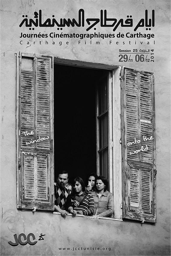 Poster of Journées Cinématographiques de Carthage, Tunisia, 2014
